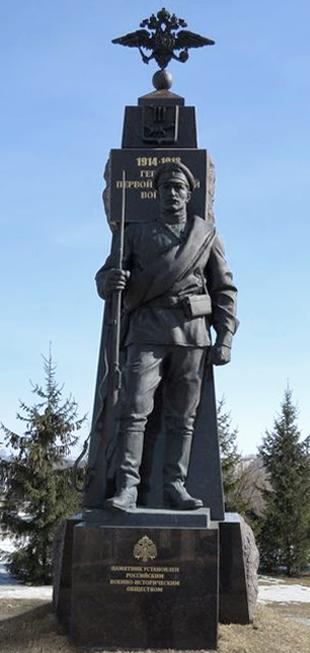Памятники рязань цены саранске гранитная брусчатка 200х100х50 покостовский термо