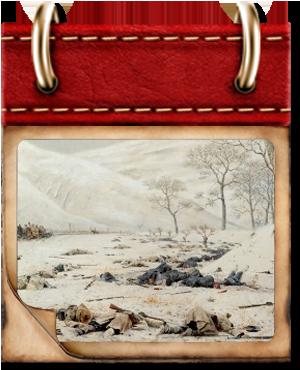 «Памятные даты военной истории Отечества» (январь)